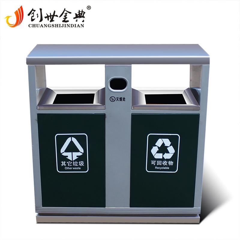 钢板喷塑垃圾桶 jd-3503